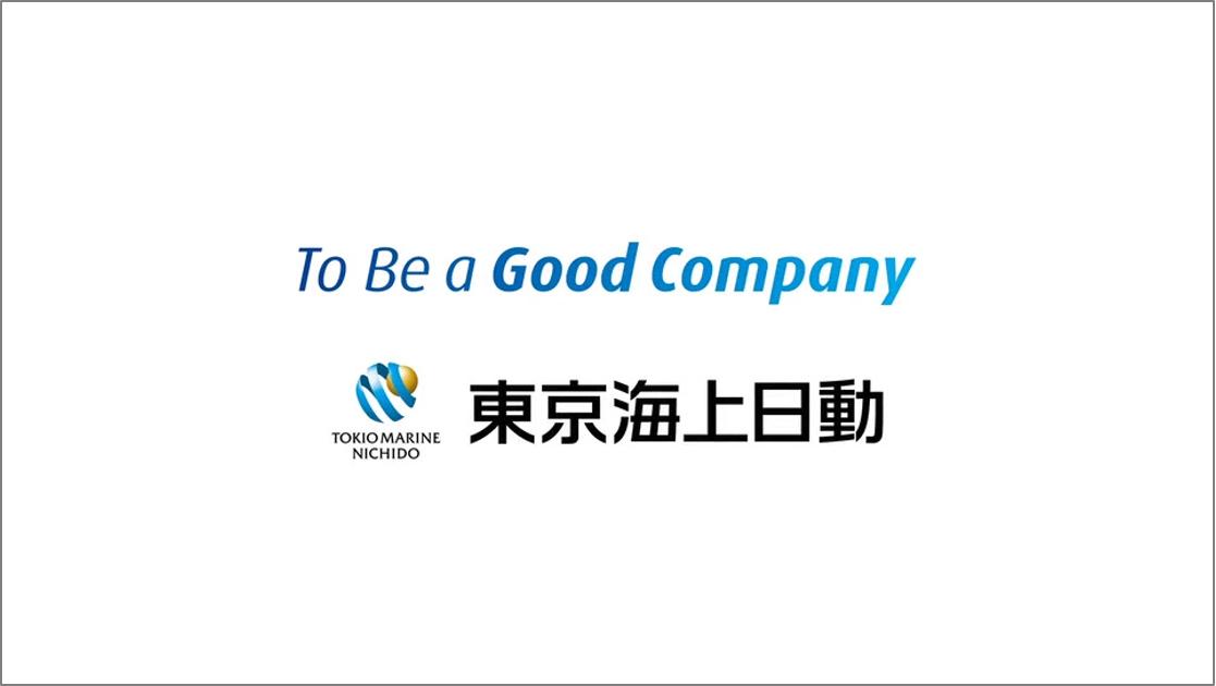 東京海上日動火災保険株式会社様